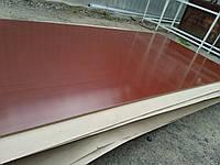 Текстолит листовой 3-70 мм, фото 1