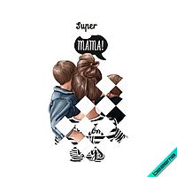 Друк на жакети термо Super mama [Свій розмір і матеріали в асортименті]