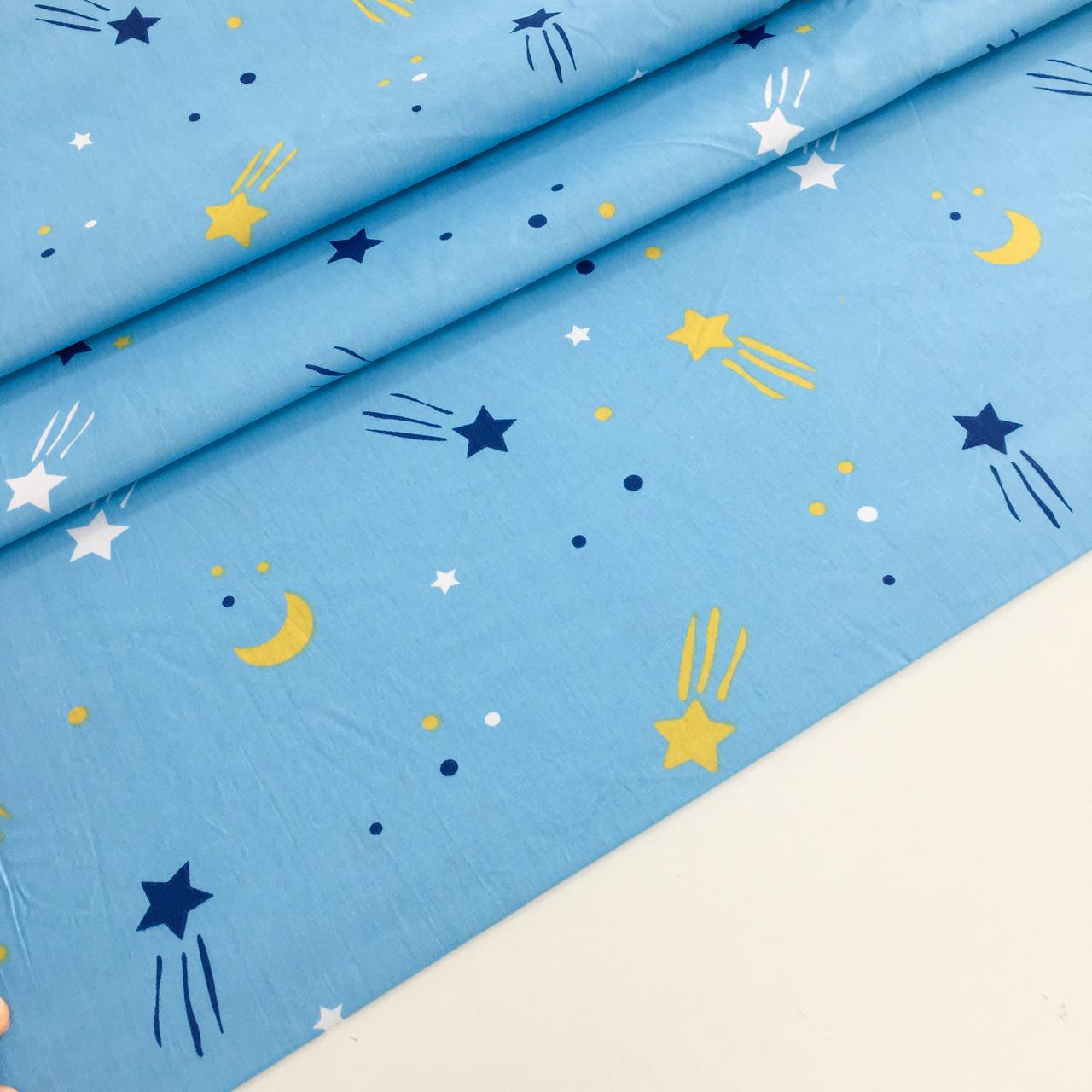 "Сатин ""кометы желто-синие на голубом"" 160"