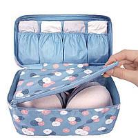 Дорожная Сумка Органайзер для хранения нижнего белья, туалетных принадлежностей, аксессуаров Голубая с цветами