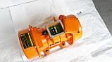 Майданчиковий вібратор EVM 2000/3 (220/380В) КИМ-Р (UNI) Туреччина (аналог ІВ-107А, ІВ-20-50), фото 5