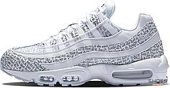 Женские кроссовки Nike Air Max 95 Just Do It Pack White AV6246-100, Найк Аир Макс 95
