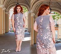 """Сукні великих розмірів """"Мереживо"""" Dress Code, фото 1"""