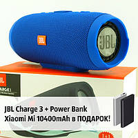 Портативная Bluetooth-колонка JBL Charge 3 + Power Bank Xiaomi Mi 12000mAh в ПОДАРОК!