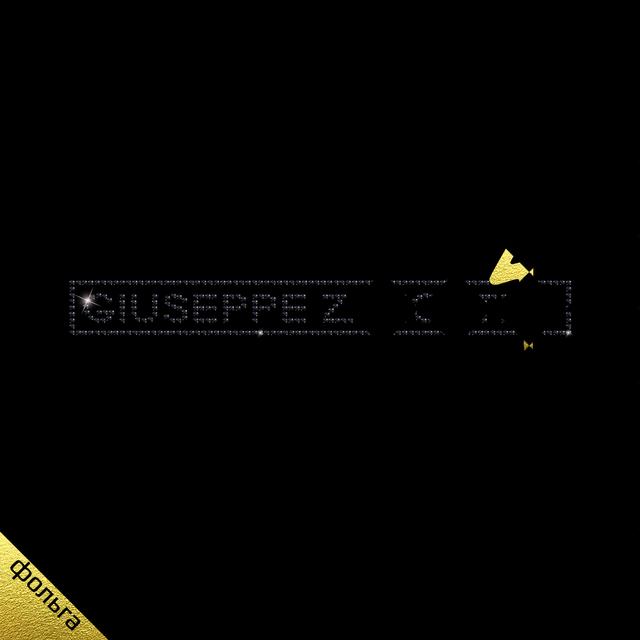 Термонаклейки на чулки Логотип