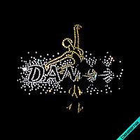 Стразы, аналог пайетки на сапоги термо Dance (Стекло, 2мм-кристалл, 2мм-золото), фото 1