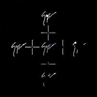 Термопринты на кардиганы Логотип (Стекло, 2мм-кристалл, 4мм-гематит)