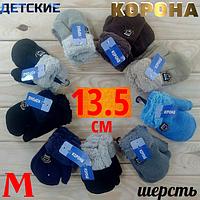 Варежки детские для мальчиков и девочек с меховой подкладкой  3-6 лет
