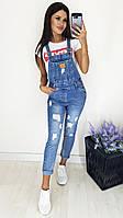 Комбинезон джинсовый женский, фото 1