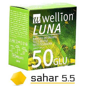 Тест полоски Веллион Луна 50шт. - Wellion Luna