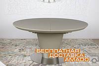 Стол обеденный GEORGIA (120/150*85*76cmH) мокко