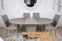 Стол обеденный GEORGIA (140/180*95*76cmH) мокко