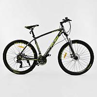 """Велосипед Спортивный CORSO ATLANTIS 27,5""""дюйма  GREY-YELLOW рама алюминиевая 19``, 24 скорости"""