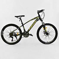 Велосипед Спортивный CORSO FURIOUS 24 дюйма, BLACK-YELLOW металлическая рама 13``, 21 скорость