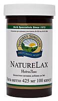 Нэйчелакс  Nature Lax - 100 кап - NSP, США