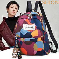 Школьный подростковый стильный рюкзак для девочки California с брелоком в подарок
