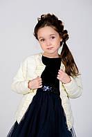 Детская куртка для девочки Верхняя одежда для девочек MONE Украина 1474 Молочный