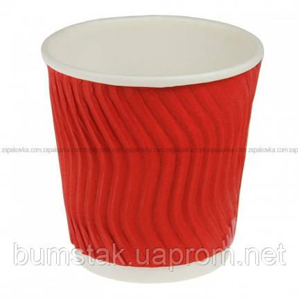 Бумажный стаканчик RIPPLE 110 мл красный / 20 шт, фото 2