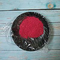 Сублимированная Малина (порошок) - 50 грамм