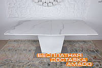 Стол обеденный MICHIGAN (180/230*95*76cmH) керамика