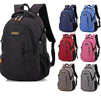 Женский жіночий городской спортивный рюкзак для ноутбука Luckyman Chansin 30л