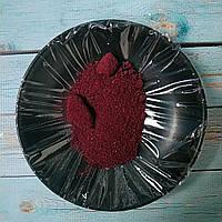 Сублимированная Смородина черная (порошок) 10 г