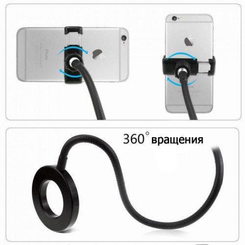 Двойной гибкий штатив на прищепке с Led кольцом и держателем для телефона