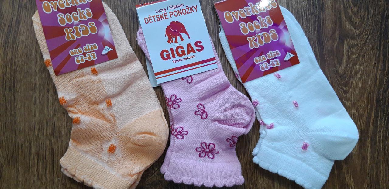 """Дитячі стрейчеві шкарпетки,сітка""""GIGAS"""" Польща"""