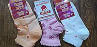 """Дитячі стрейчеві шкарпетки,сітка""""GIGAS"""" Польща, фото 1"""