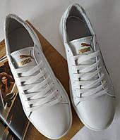 Puma classic! кроссовки кеды женские большого размера из натуральной кожи белого цвета Пума !