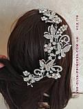 Гілочка віночок в зачіску тіара гребінь обідок під срібло, фото 5