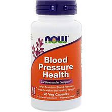 """Комплекс для поддержки артериального давления NOW Foods """"Blood Pressure Health"""" (90 капсул)"""
