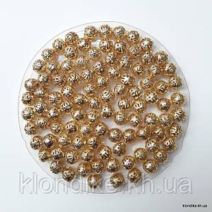 Бусины с филигранным узором, Металл, 6 мм, Цвет: Золото (50 шт.)