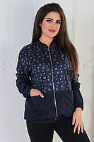 Куртка осенняя женская плащевка спортивная демисезонная больших размеров (батал)