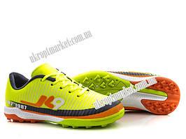 """Футбольная обувь детские RY2513V (8 пар р.32-37) """"Alemy Kids"""" LG-1646"""