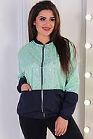 Куртка женская плащевка спортивная демисезонная больших размеров осенняя (батал), мята