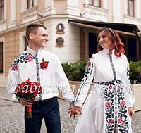 Парні вишиванки.Костюм жіночий + сорочка чоловіча МВ-148п