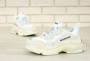 Кроссовки Balenciaga Triple S (белые) Унисекс