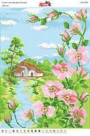 Весна. СВ-3096 (А3)