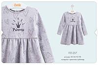 Трикотажное платье для девочки ПЛ257