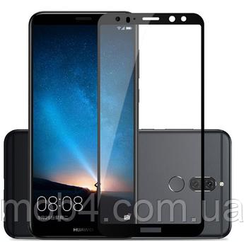 Захисне скло для Huawei (Хуавей) Mate 10 lite (На весь екран)