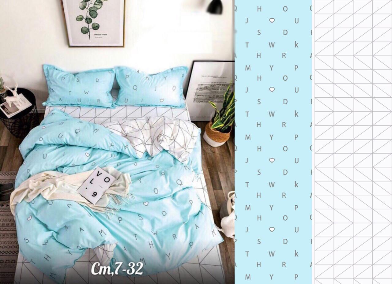 Двуспальный комплект постельного белья 180*220 сатин (12432) TM КРИСПОЛ Украина