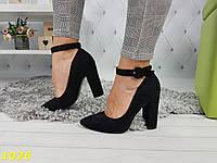 Туфли лодочки с застежкой узкий носок на толстом широком каблуке черные