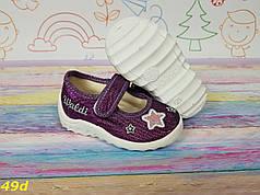Туфли тапочки для девочки сиреневые фиолетовые