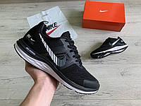 Мужские кроссовки Nike Air Zoom Pegasus + V30 Black White эксклюзив