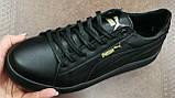 Puma classic! кроссовки кеды в стиле пума детские из черной  натуральной кожи для девочек и мальчиков! унисекс, фото 5