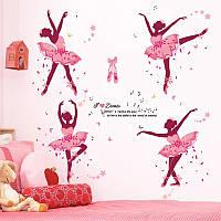 """Наклейки на стену в детскую, школу танцев, балет """"Балерины"""" (лист 60*90см)"""