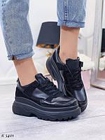Женские кроссовки черные эко-замша + эко-кожа подошва 7 см, фото 1