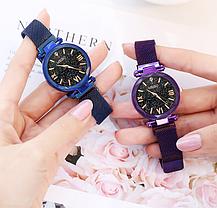 Часы женские Starry Sky очень красивые 3 цвета, фото 3
