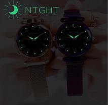 Часы женские  звёздное небо ремешок на магнитике 4 цвета, фото 3